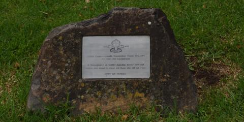 The Memorial stone dedicated to the Australian contingent of the British Commonwealth Occupation Force (BCOF) in Japan from 1945 to 1952