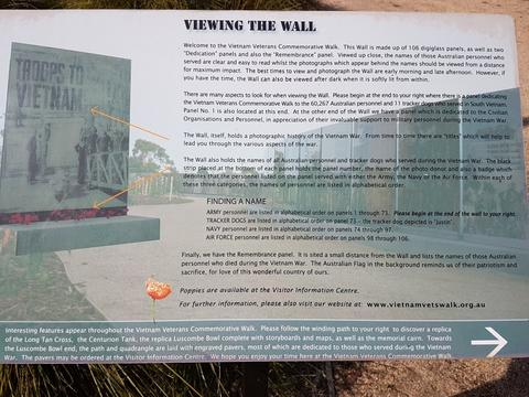Guide on viewing the Wall
