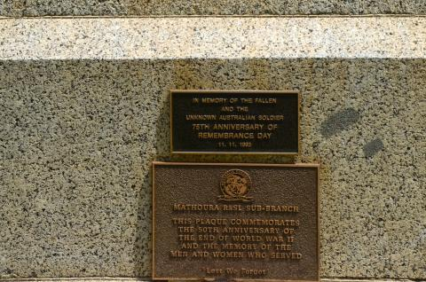 Plaques commemorating the 75th anniversary of the Armistice and the 50th anniversary of the end of the Second World War