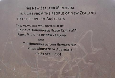 New Zelanad Memorial Dedication Stone Inscription