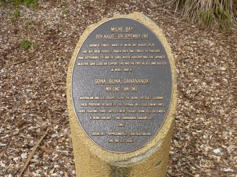 The New Guinea campaigns plaque along the walk