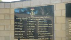 South Arm Wall of Honour