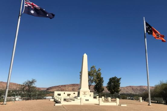 ANZAC Hill Memorial