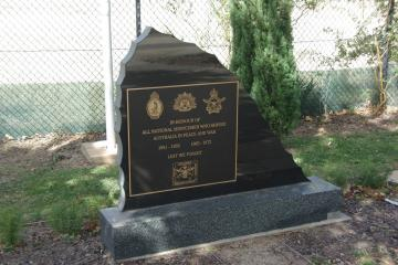 National Servicemen Memorial, Albury NSW