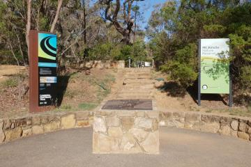 Beginning of the Kokoda Trail Memorial Walkway