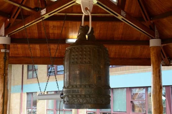 The Australian World Peace Bell in Cowra, NSW