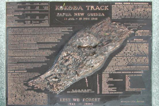 The Kokoda Memorial plaque. The Memorial sits at the start of the Kokoda Track Memorial Walk