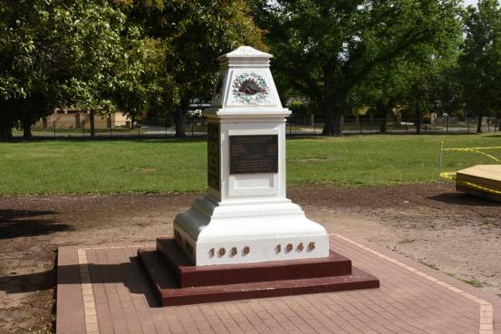 The Sale State School Memorial