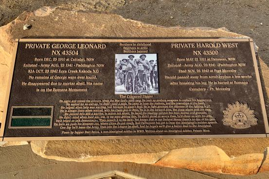 Plaque commemorating Harold West and George Leonard